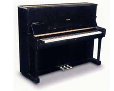 New Upright Pianos